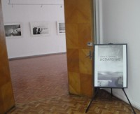 2-ENTRANCEEXHIBIT